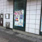 Limpieza de fachada La Dama Decoración